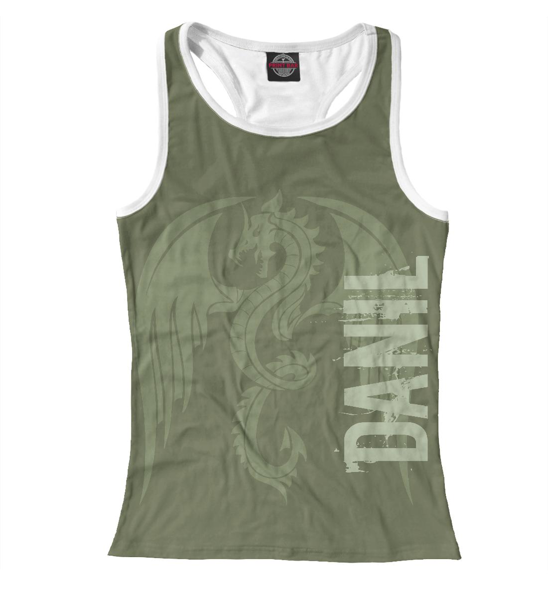 Купить Даниил и дракон, Printbar, Майки борцовки, DAN-974730-mayb-1