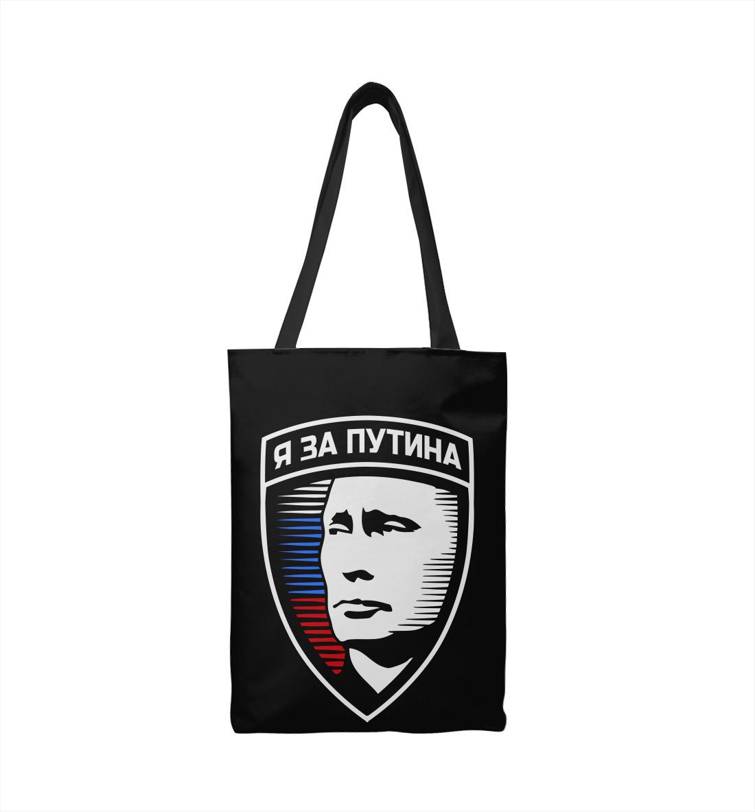 Фото - Я за Путина после путина