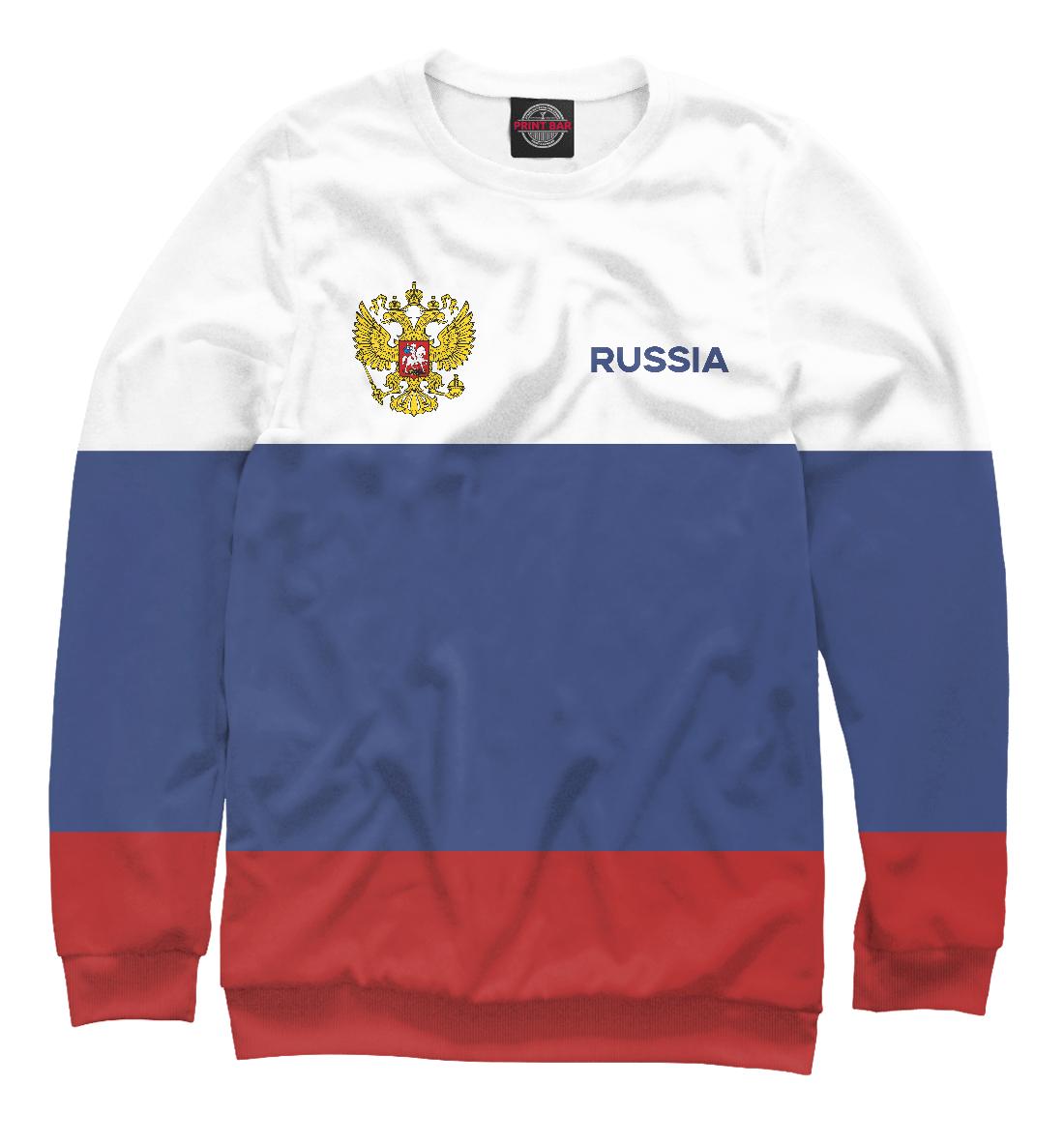 Russia Tricolour