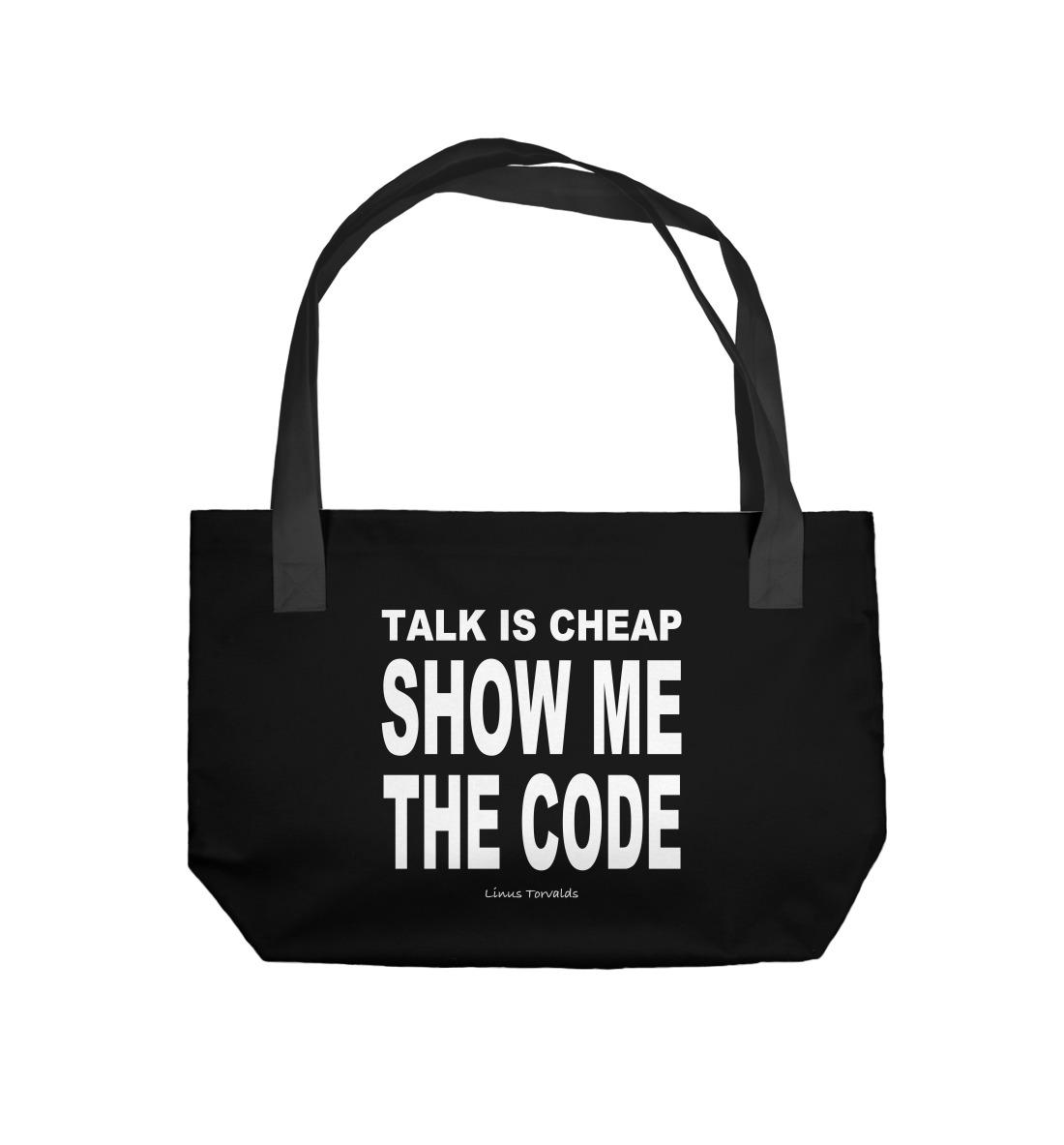 Фото - SHOW ME THE CODE marcus du sautoy the creativity code