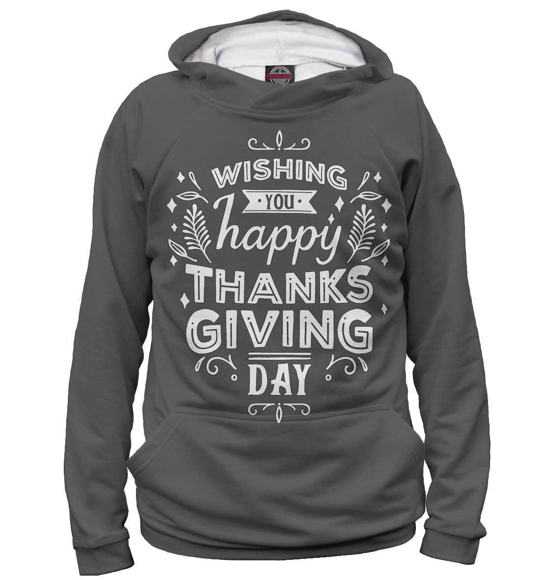 Wishing You Happy Thanks Giving Day