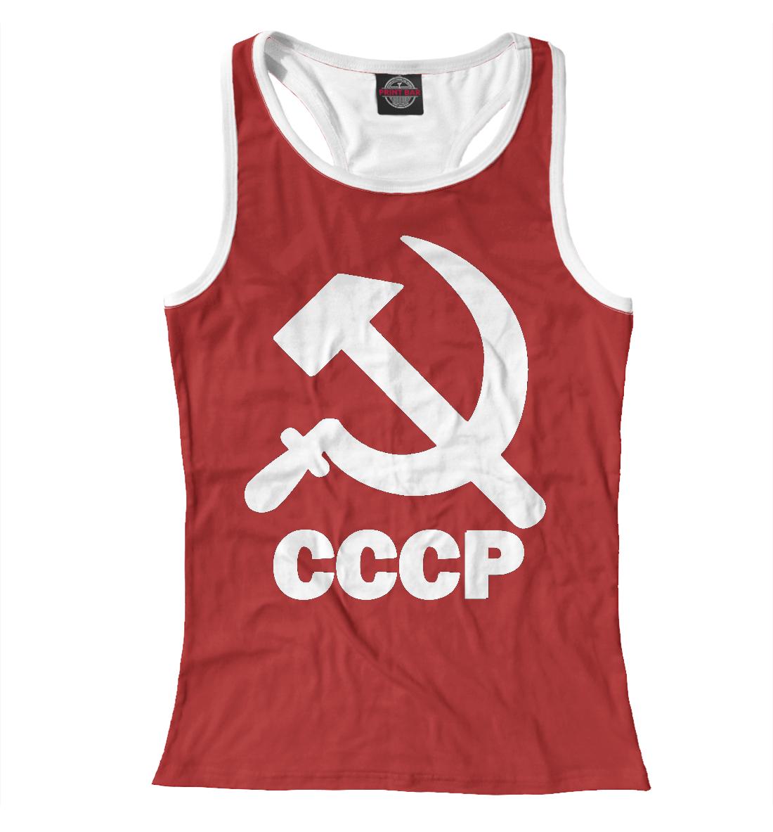 Купить СССР- моя Родина!, Printbar, Майки борцовки, SSS-964163-mayb-1