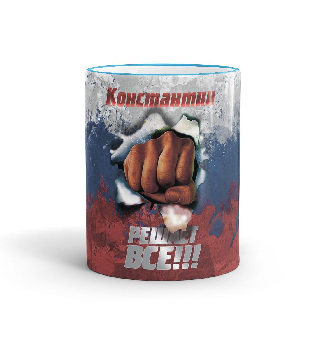 Купить Константин решает все, Printbar, Кружки, IMR-434525-kru