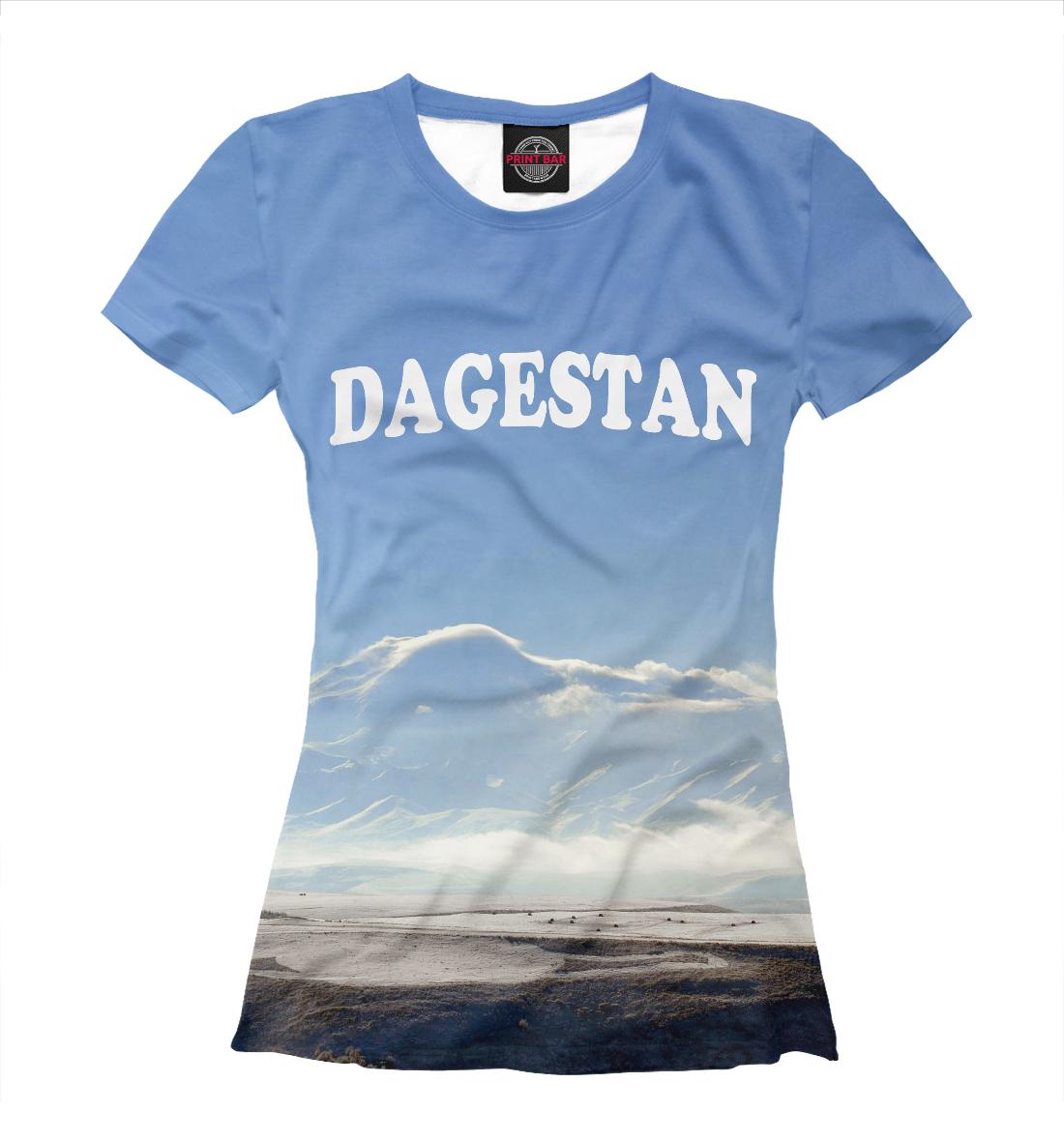 Купить Дагестан, Printbar, Футболки, VSY-253924-fut-1