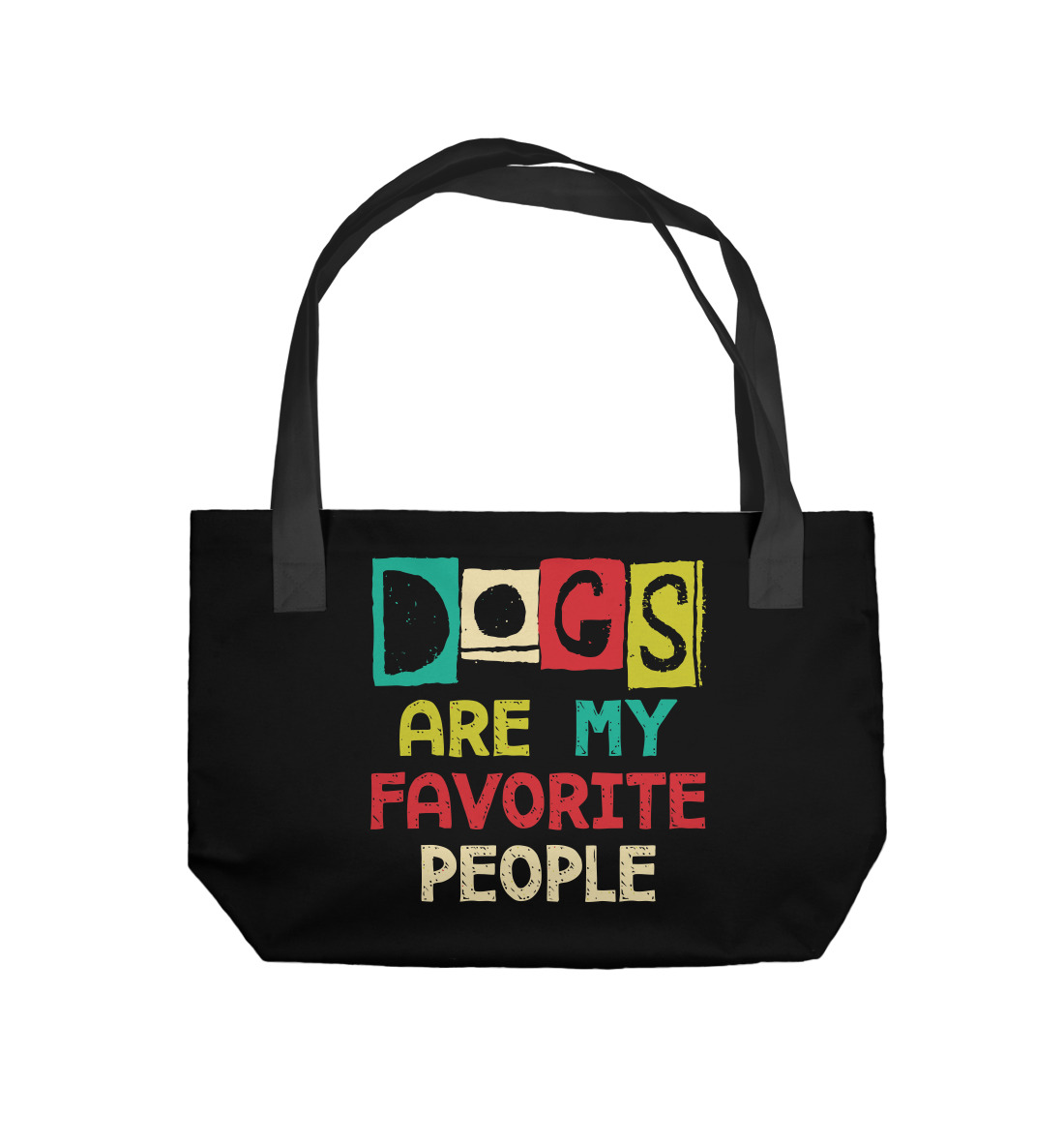 Собаки - мои любимые люди