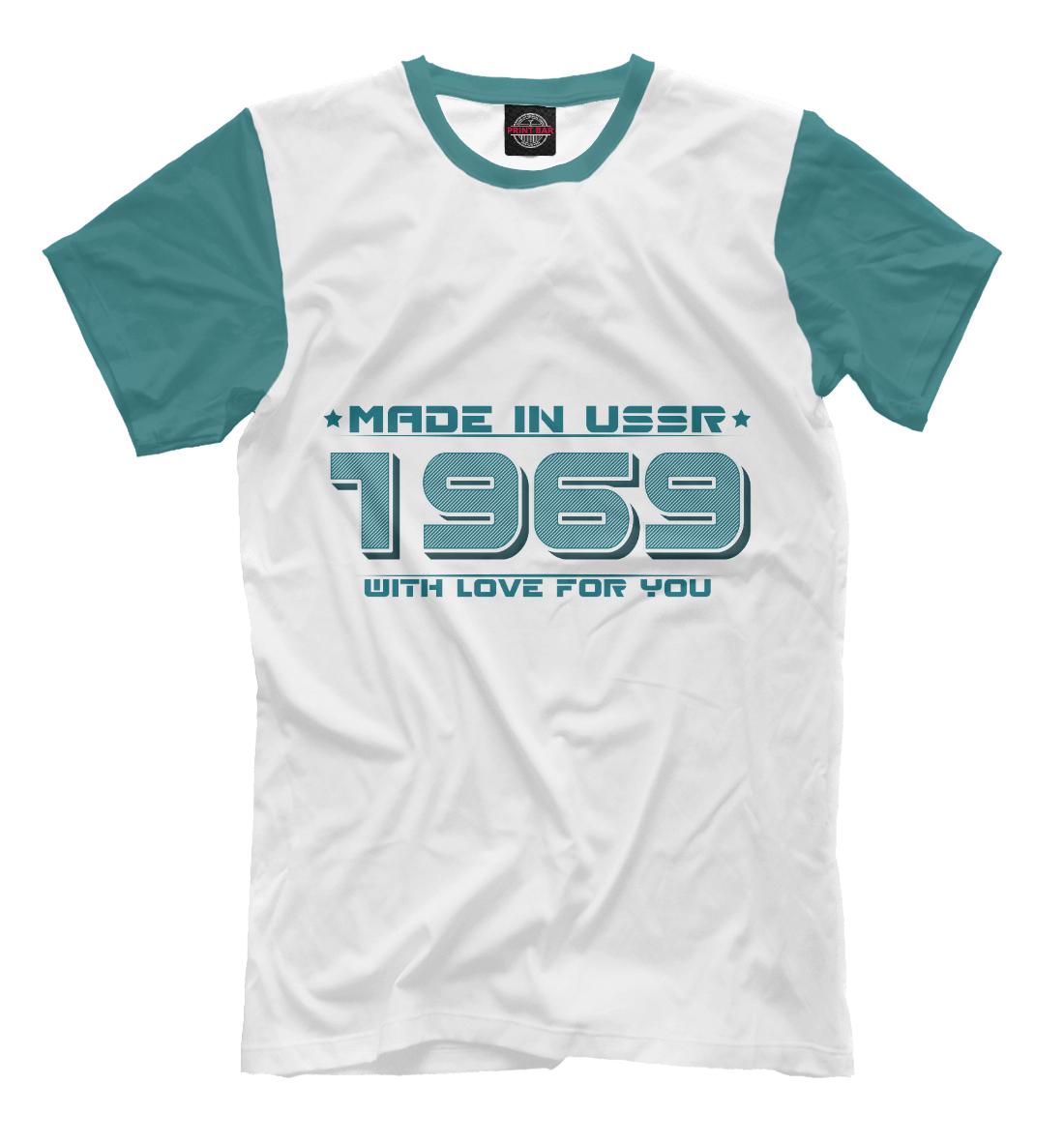Купить Made in USSR 1969, Printbar, Футболки, DHE-509377-fut-2