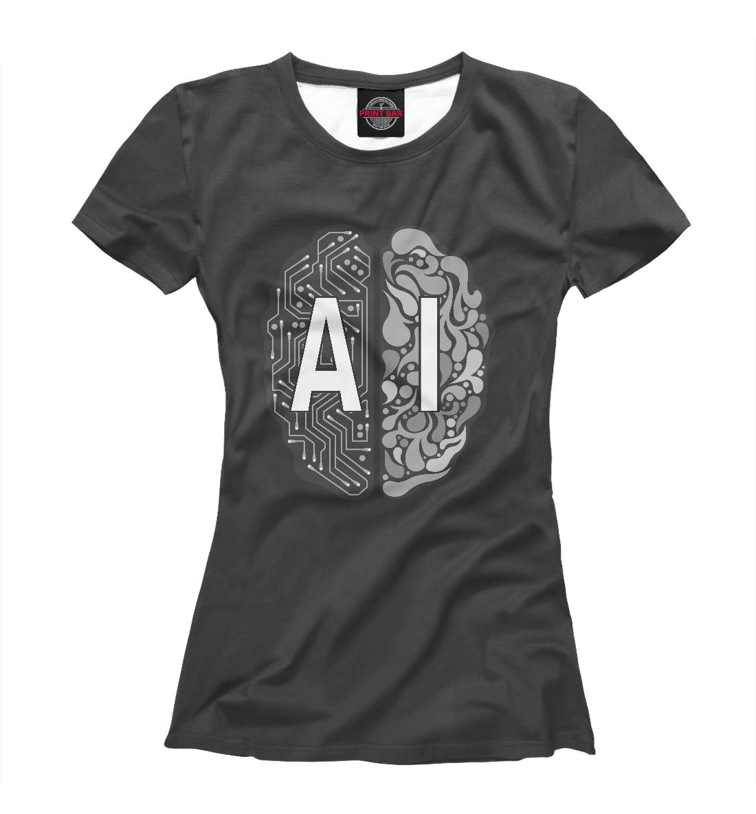 AI – Artificial Intelligence