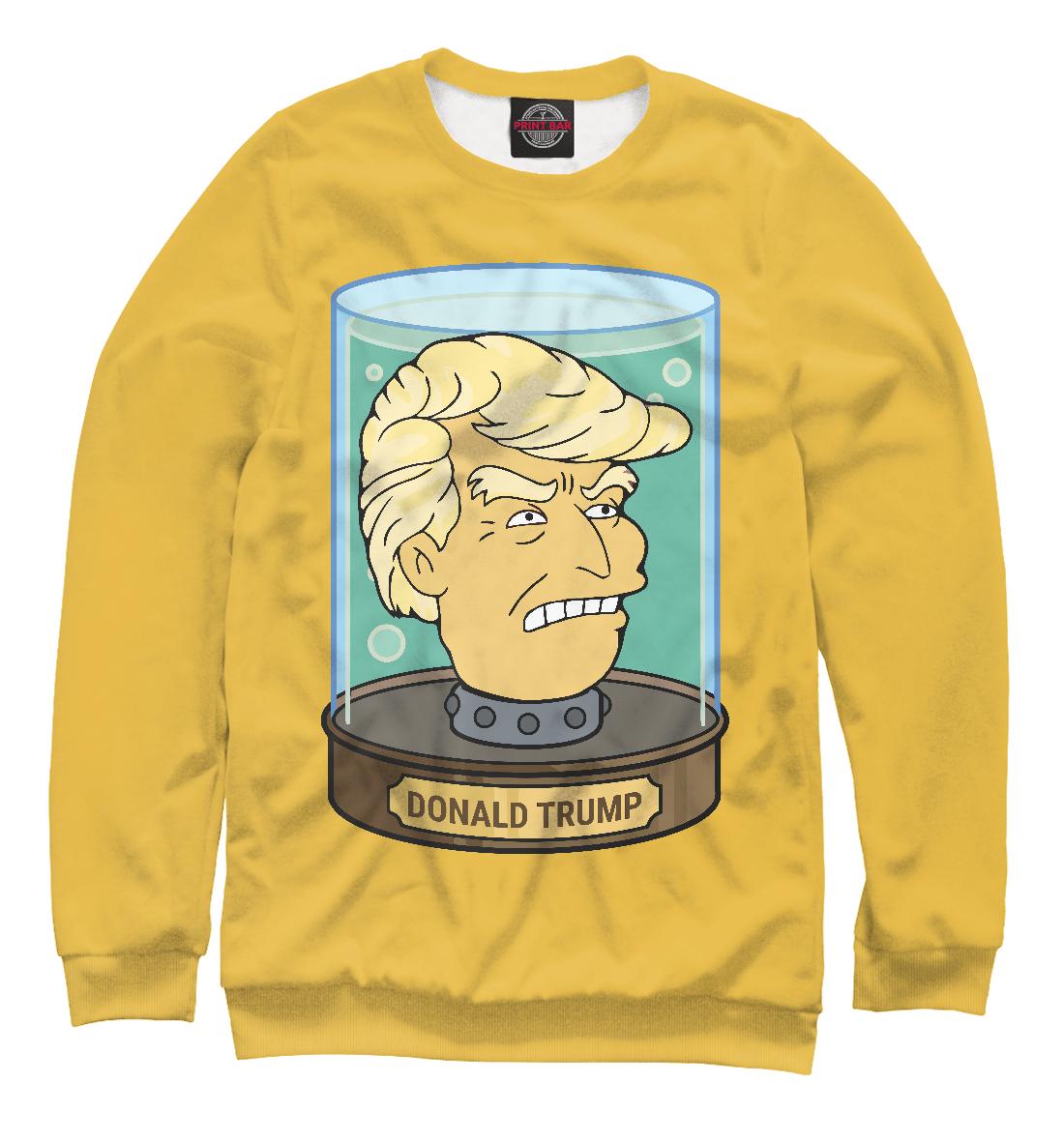Donald Trump недорого