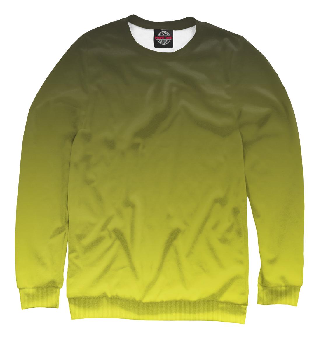 Купить Градиент Желтый в Черный, Printbar, Свитшоты, CLR-807785-swi-2