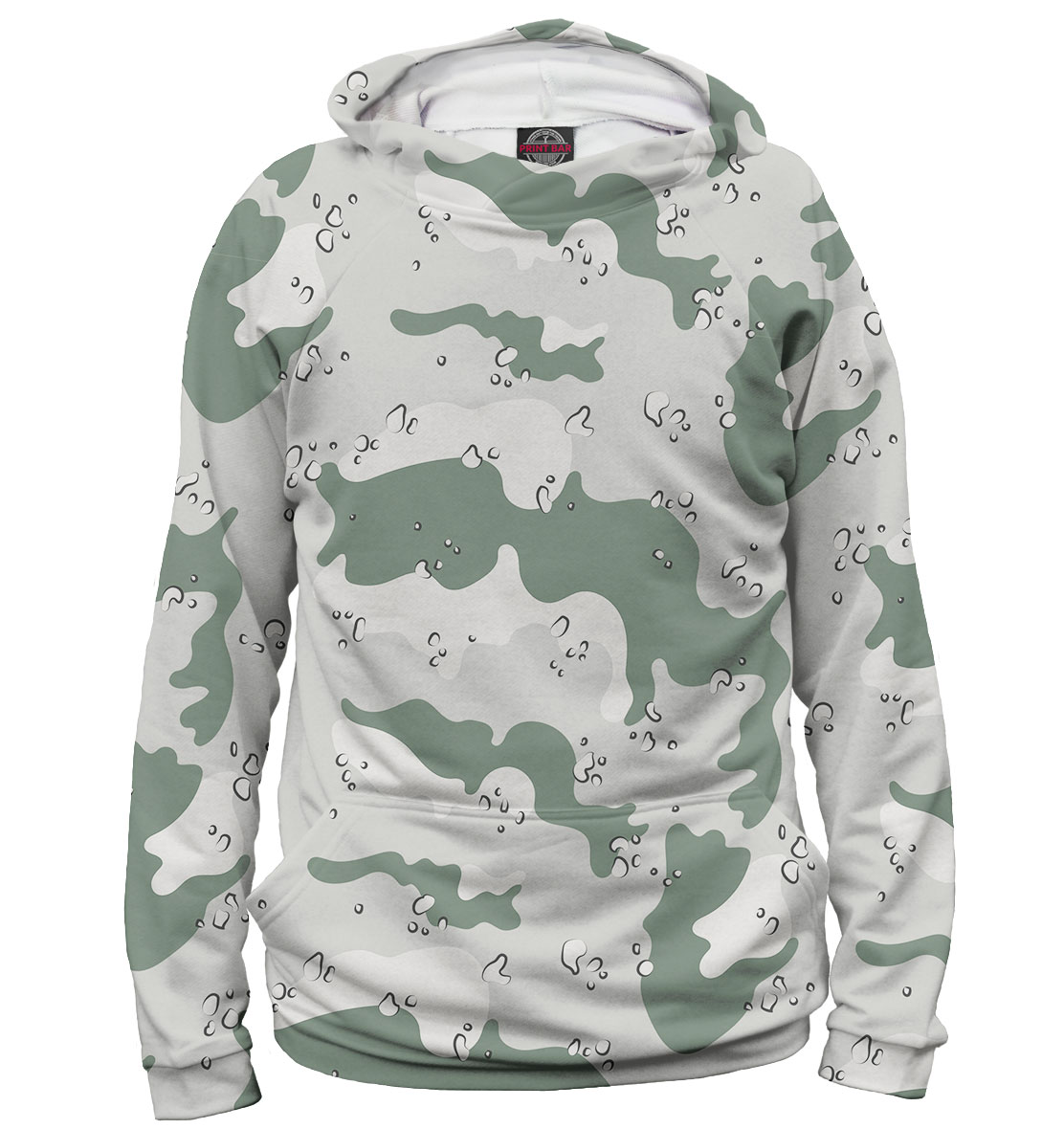 Two-Color Camouflage