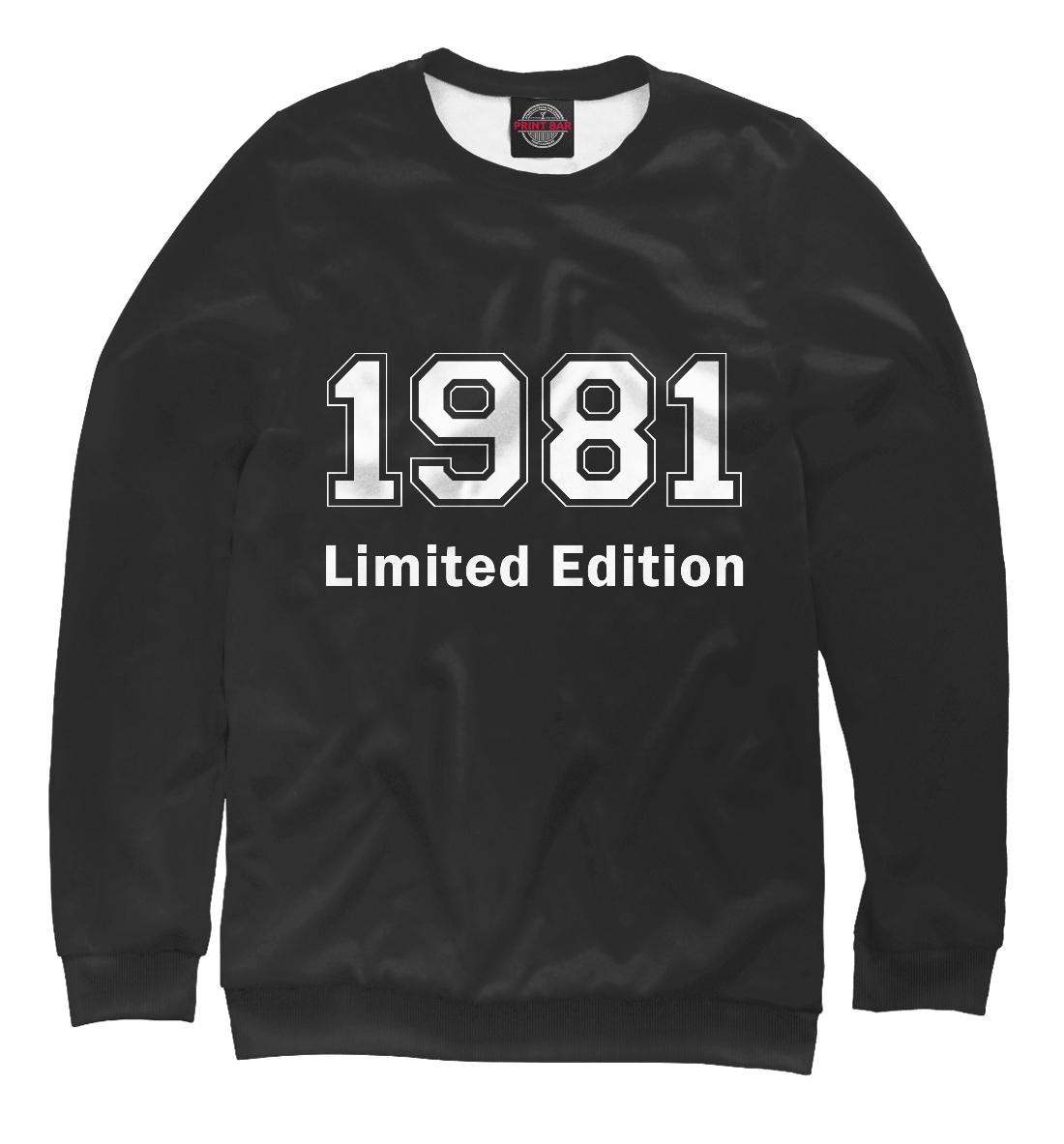 Купить 1981 Limited Edition, Printbar, Свитшоты, DVO-290625-swi-1