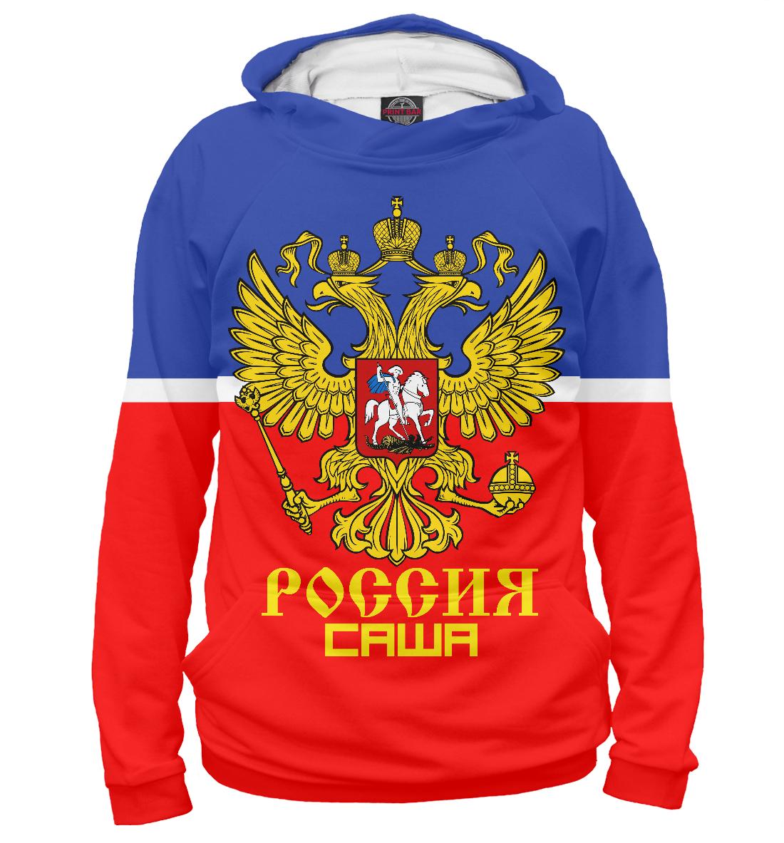 Купить Саша Sport Uniform, Printbar, Худи, ALX-178171-hud-1
