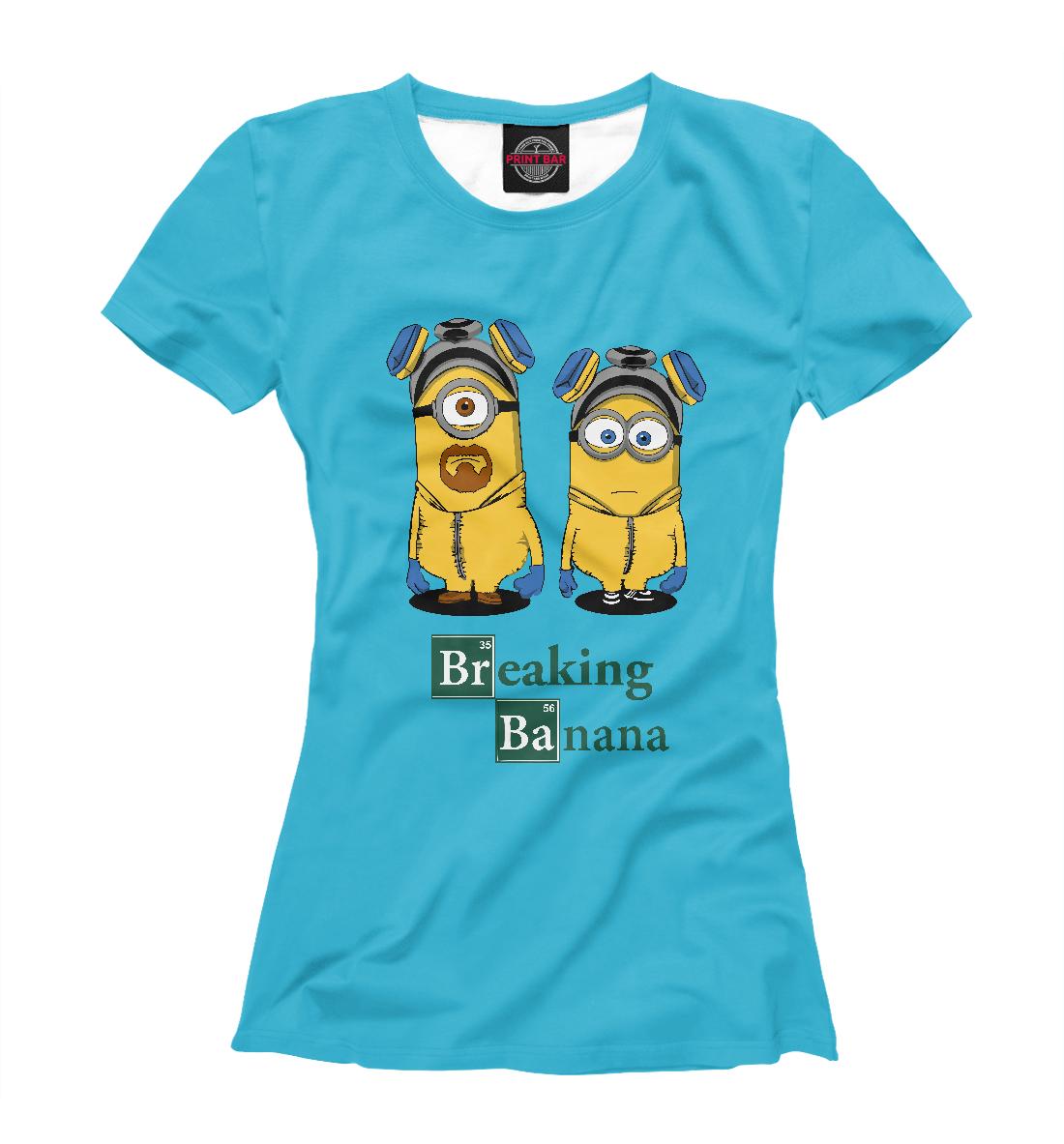 Купить Breaking Banana, Printbar, Футболки, VVT-373590-fut-1