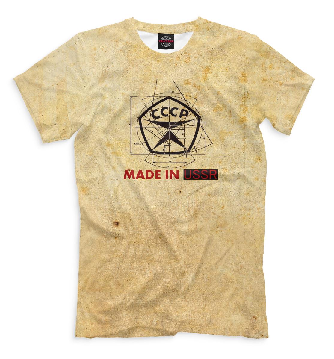Купить Made in USSR, Printbar, Футболки, VSY-926911-fut-2