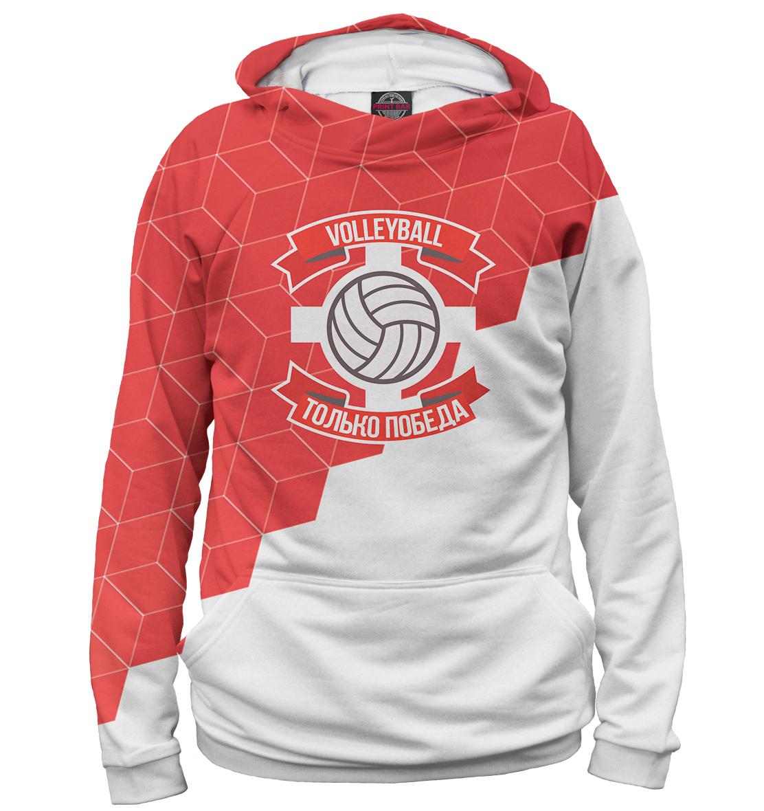Купить Волейбол — только победа, Printbar, Худи, VLB-989973-hud-2