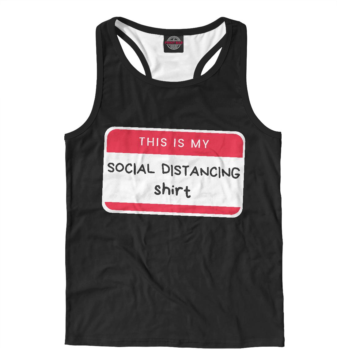 Одежда социальной дистанции