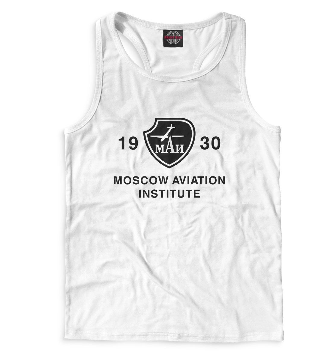 Moscow Aviation Institute