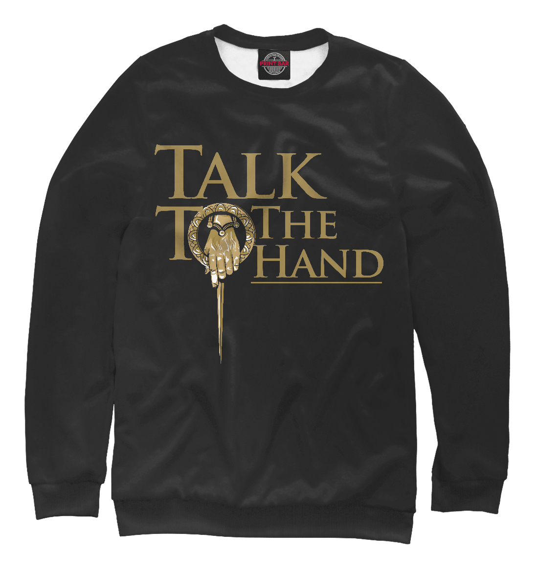 Talk to the Hand talk to strangers