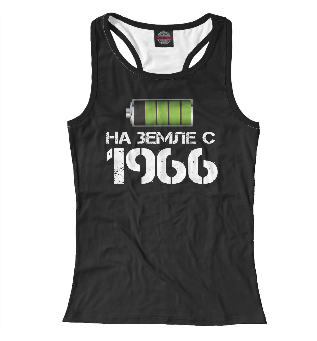 Купить На земле с 1966, Printbar, Майки борцовки, RZP-487469-mayb-1