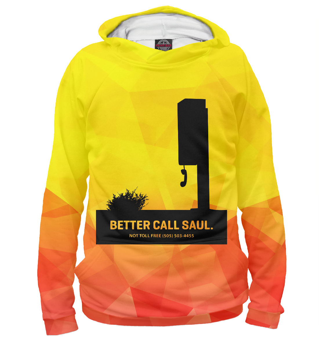 Купить Лучше звоните Солу, Printbar, Худи, SOT-893968-hud-2