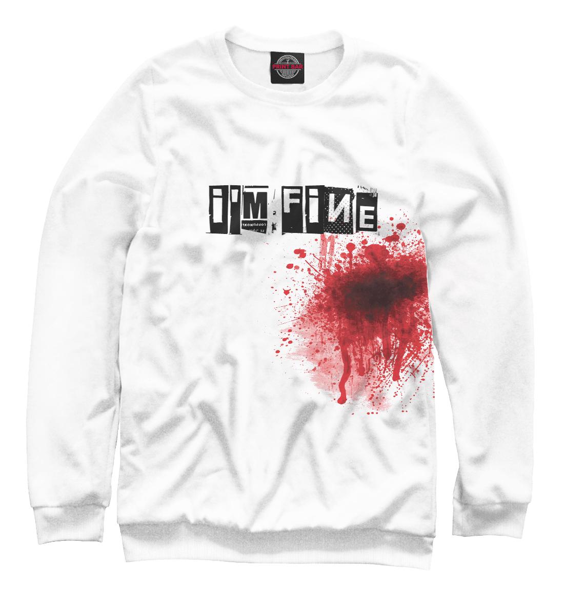 Купить Blood [i'm fine], Printbar, Свитшоты, APD-328783-swi-2