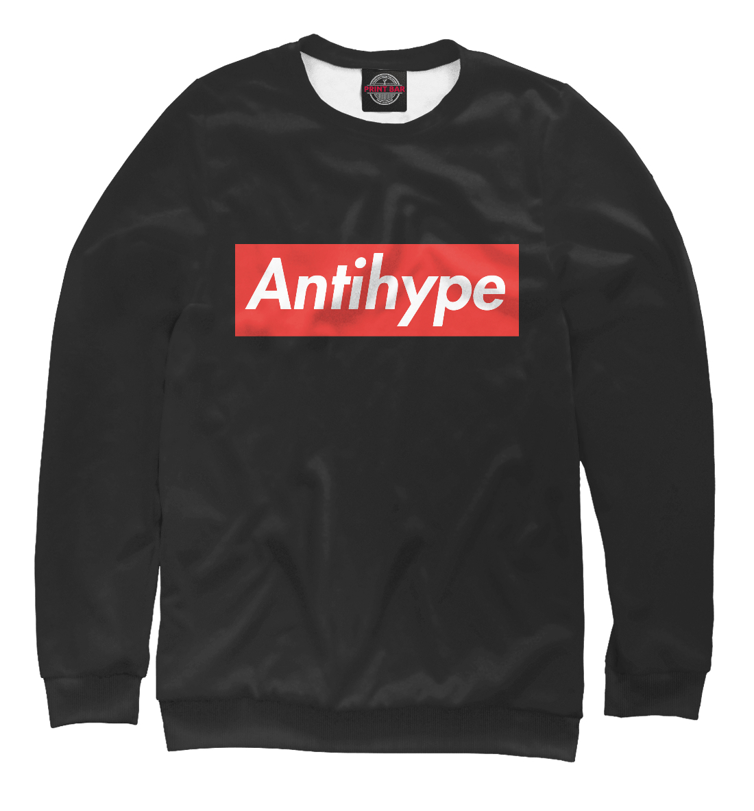 Купить Antihype, Printbar, Свитшоты, APD-244476-swi-1
