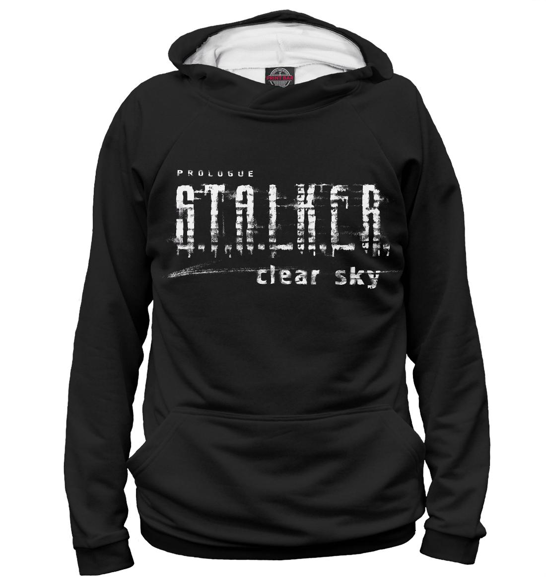 Купить Сталкер Чистое Небо, Printbar, Худи, STL-825113-hud-1