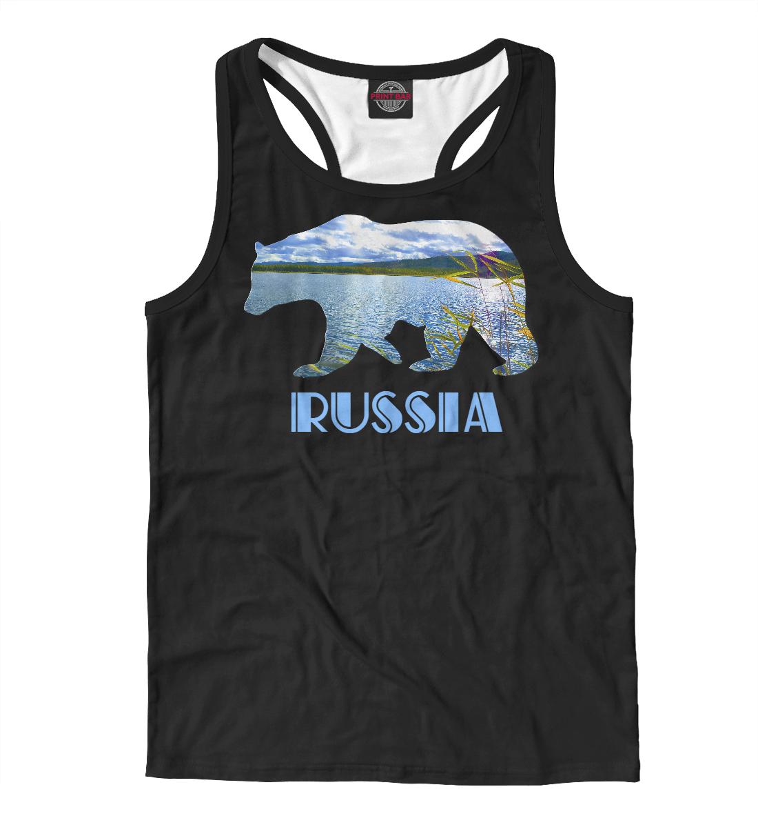 Купить Моя Россия - Мои просторы, Printbar, Майки борцовки, VSY-974569-mayb-2