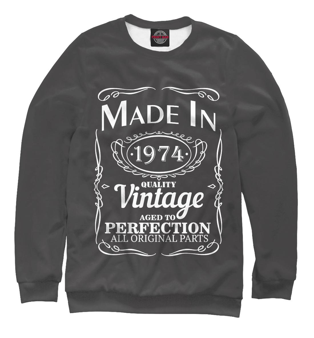 Купить Сделано в 1974, Printbar, Свитшоты, DSC-883978-swi-2