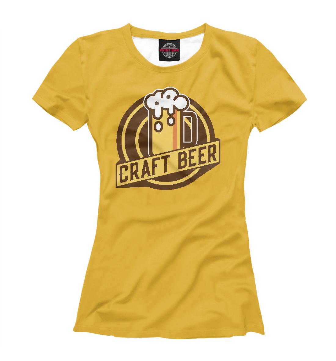 Купить Крафтовое пиво, Printbar, Футболки, MZH-960418-fut-1