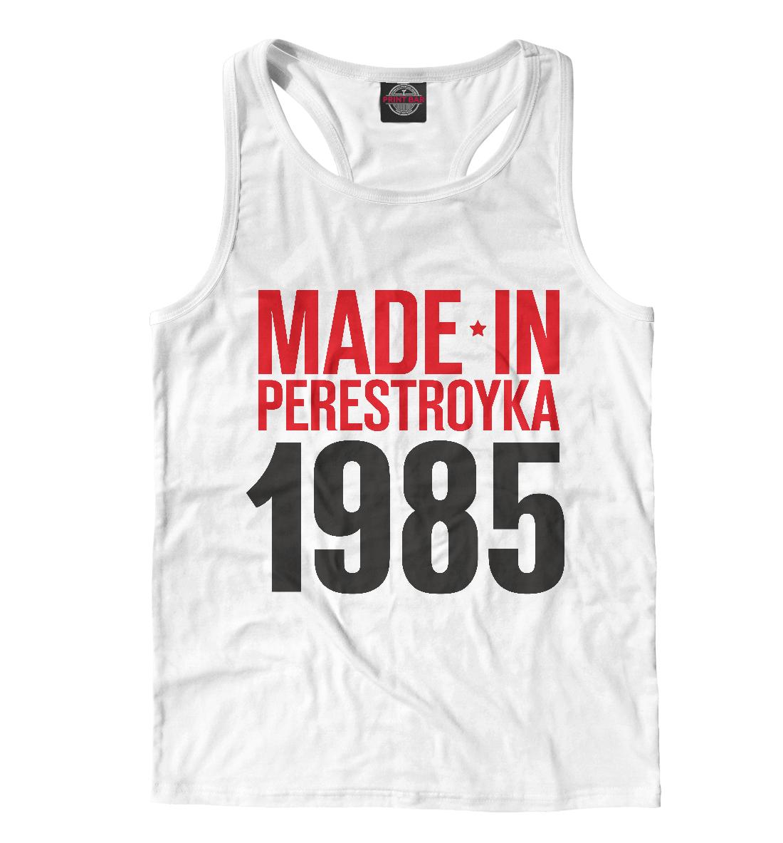 Купить 1985 год рождения, Printbar, Майки борцовки, DVP-675618-mayb-2