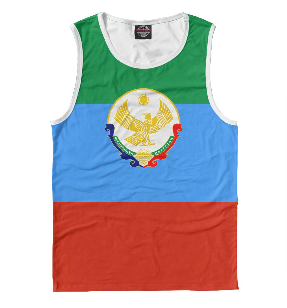 Купить Дагестан, Printbar, Майки, VSY-164431-may-2