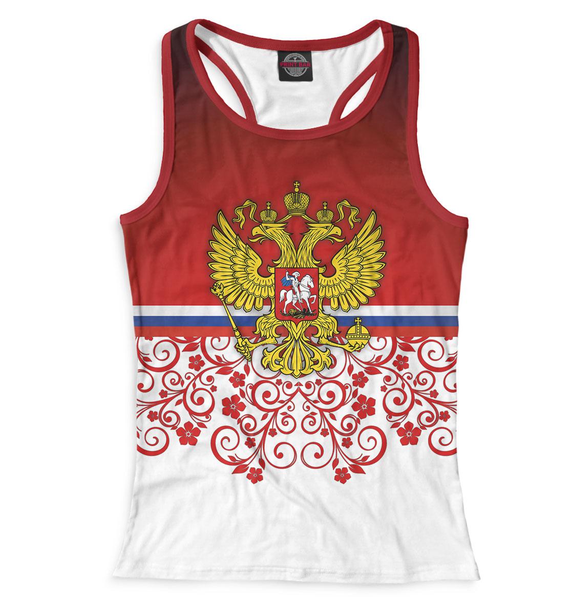Купить Сборная России, Printbar, Майки борцовки, FRF-519124-mayb-1
