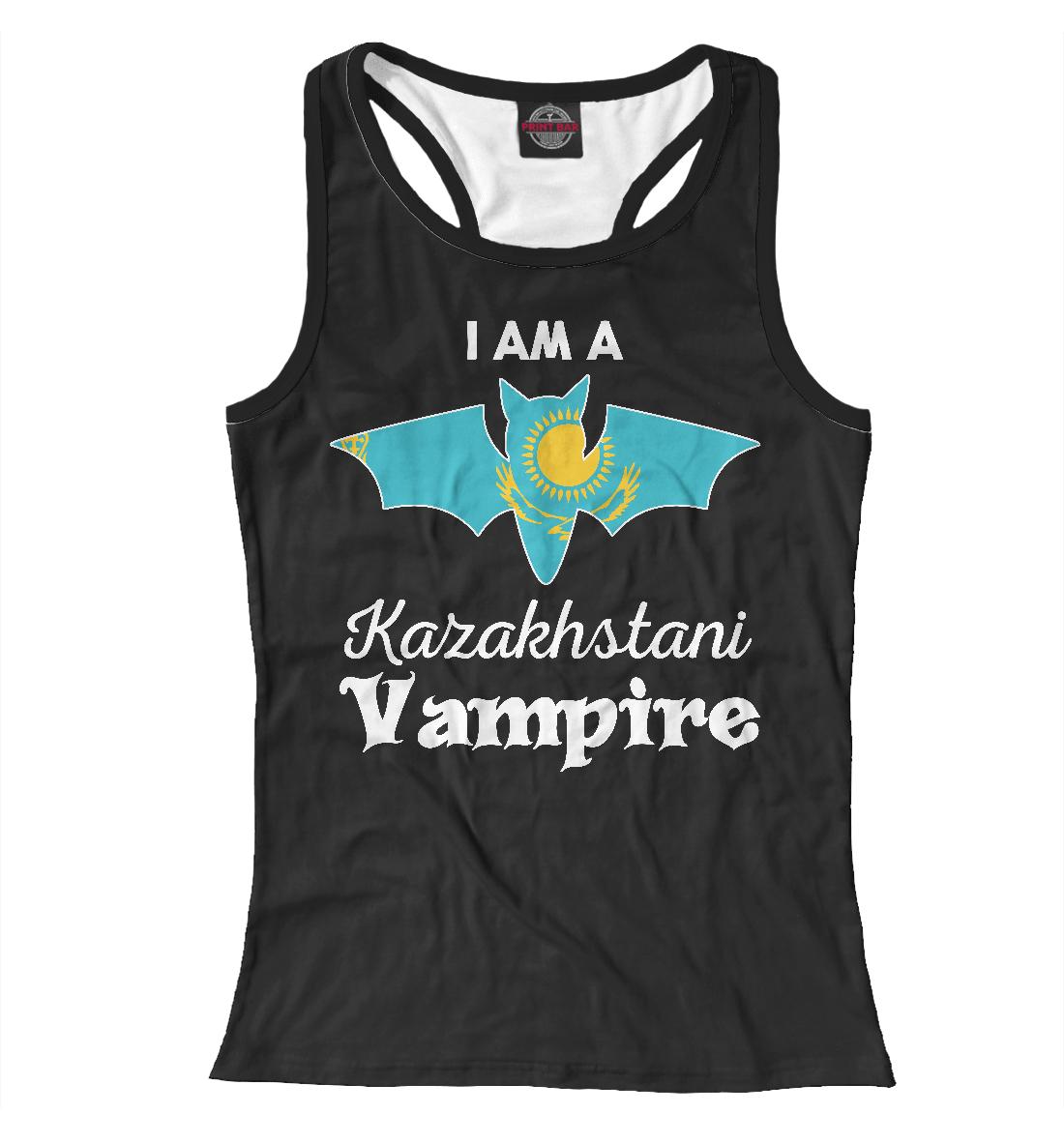 Купить Я казахстанский вампир, Printbar, Майки борцовки, KZH-774992-mayb-1