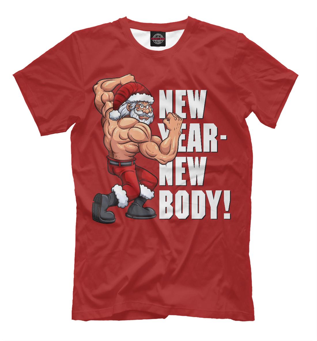 New Year - New Body! new year new body