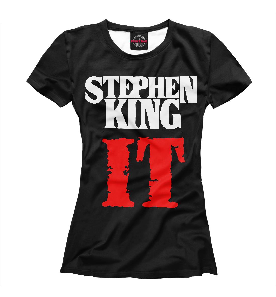 Купить Стивен Кинг - Оно, Printbar, Футболки, ONO-834218-fut-1