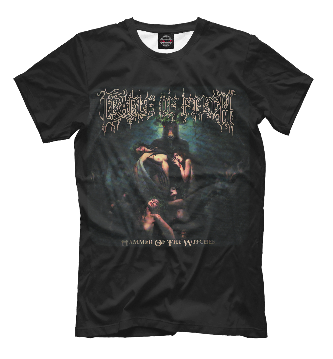Cradle of Filth: Hammer of the Witches cradle of filth hammer of the witches