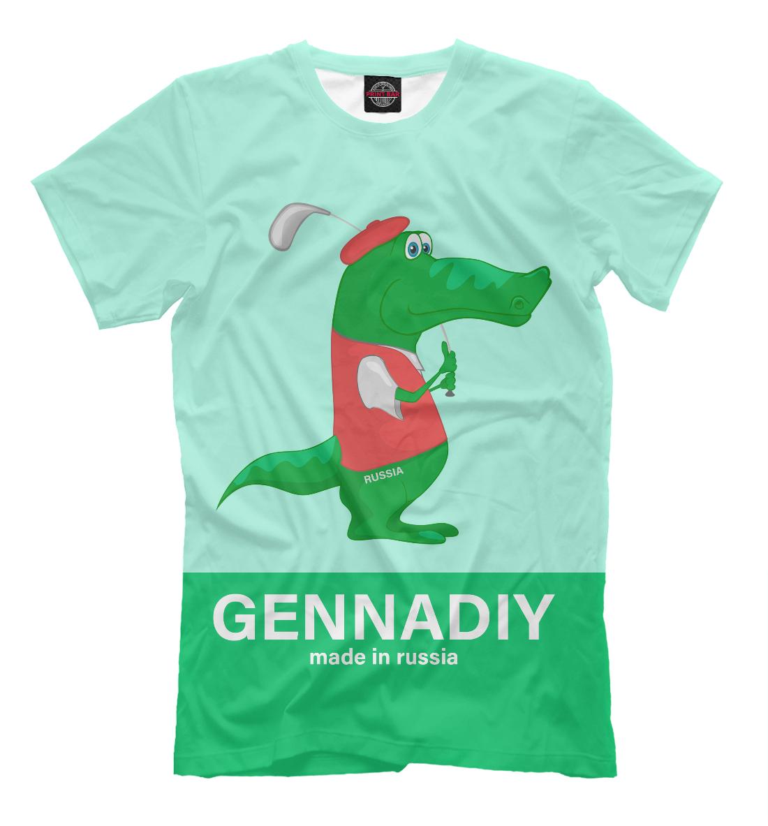Купить Gennadiy made in Russia, Printbar, Футболки, APD-224668-fut-2