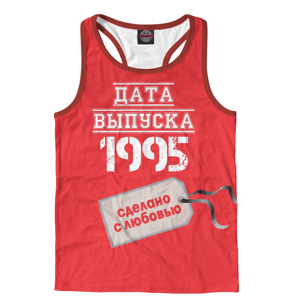 Купить Дата выпуска 1995, Printbar, Майки борцовки, DDP-200178-mayb-2