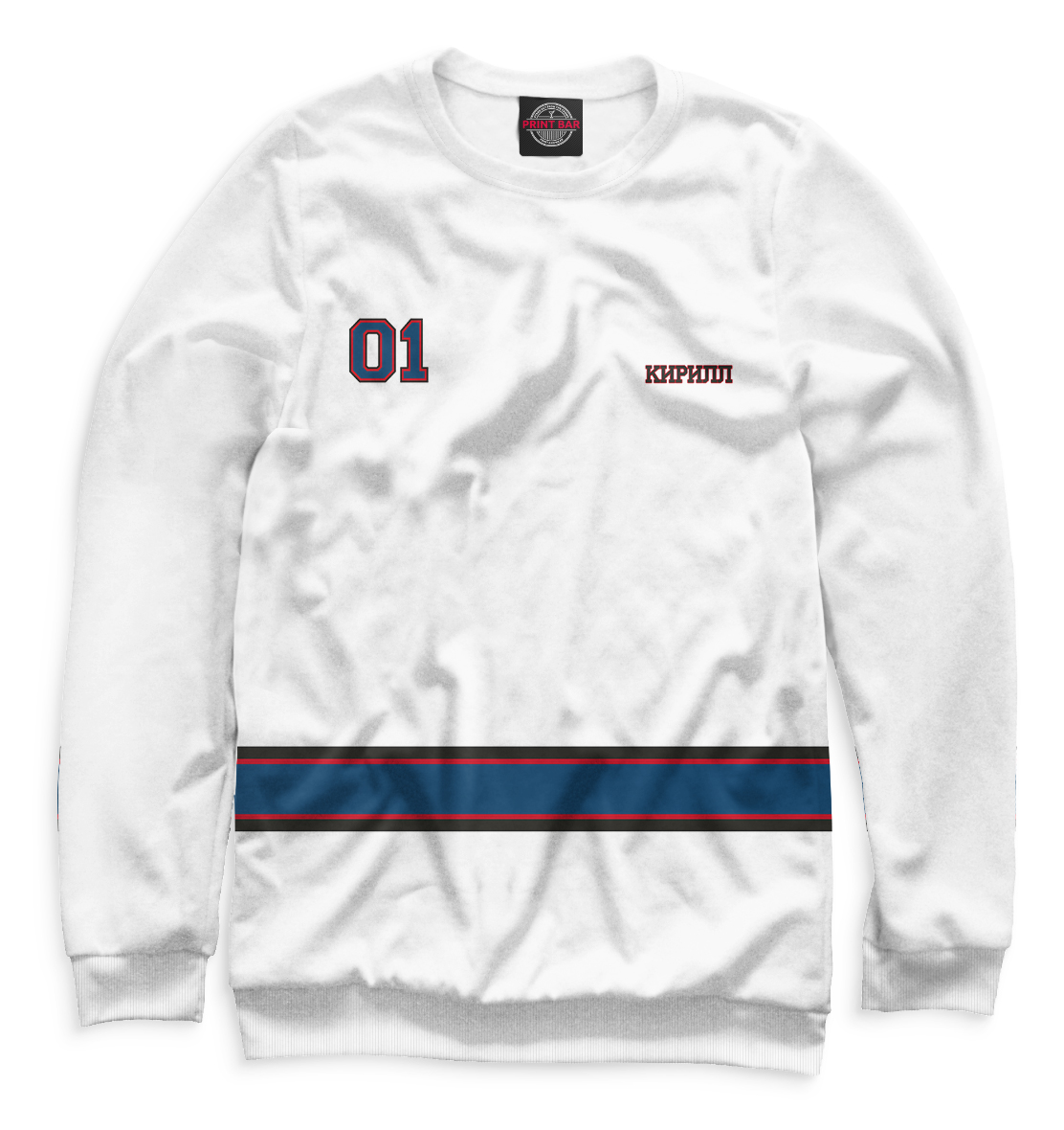 Купить Хоккеист Кирилл, Printbar, Свитшоты, KIR-581338-swi-1