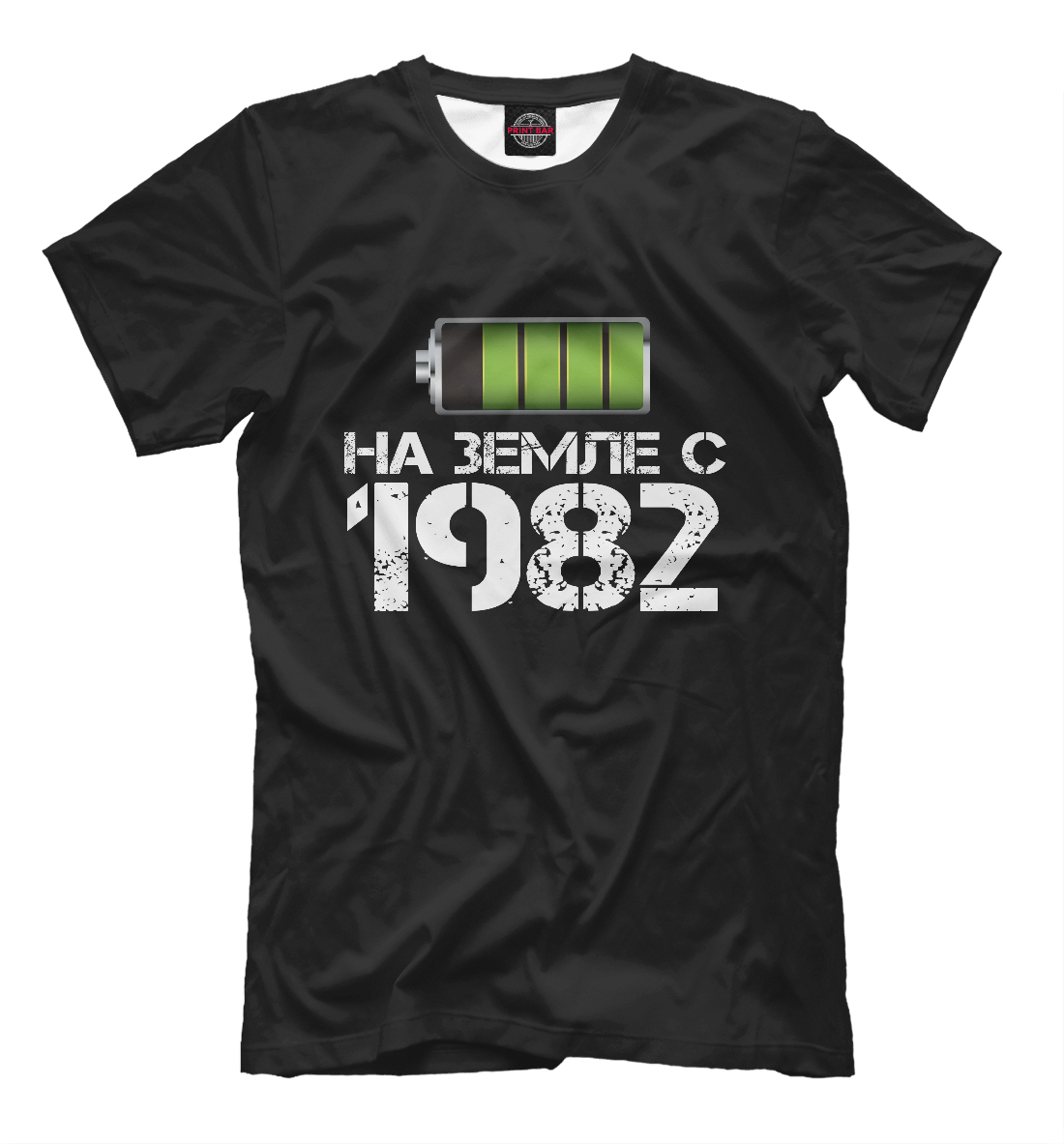 Купить На земле с 1982, Printbar, Футболки, VRG-319696-fut-2