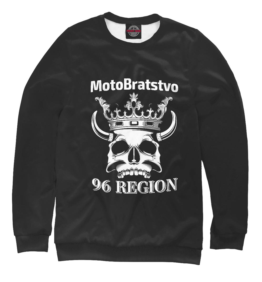 Купить Мотобратство 96 регион, Printbar, Свитшоты, APD-796297-swi-1