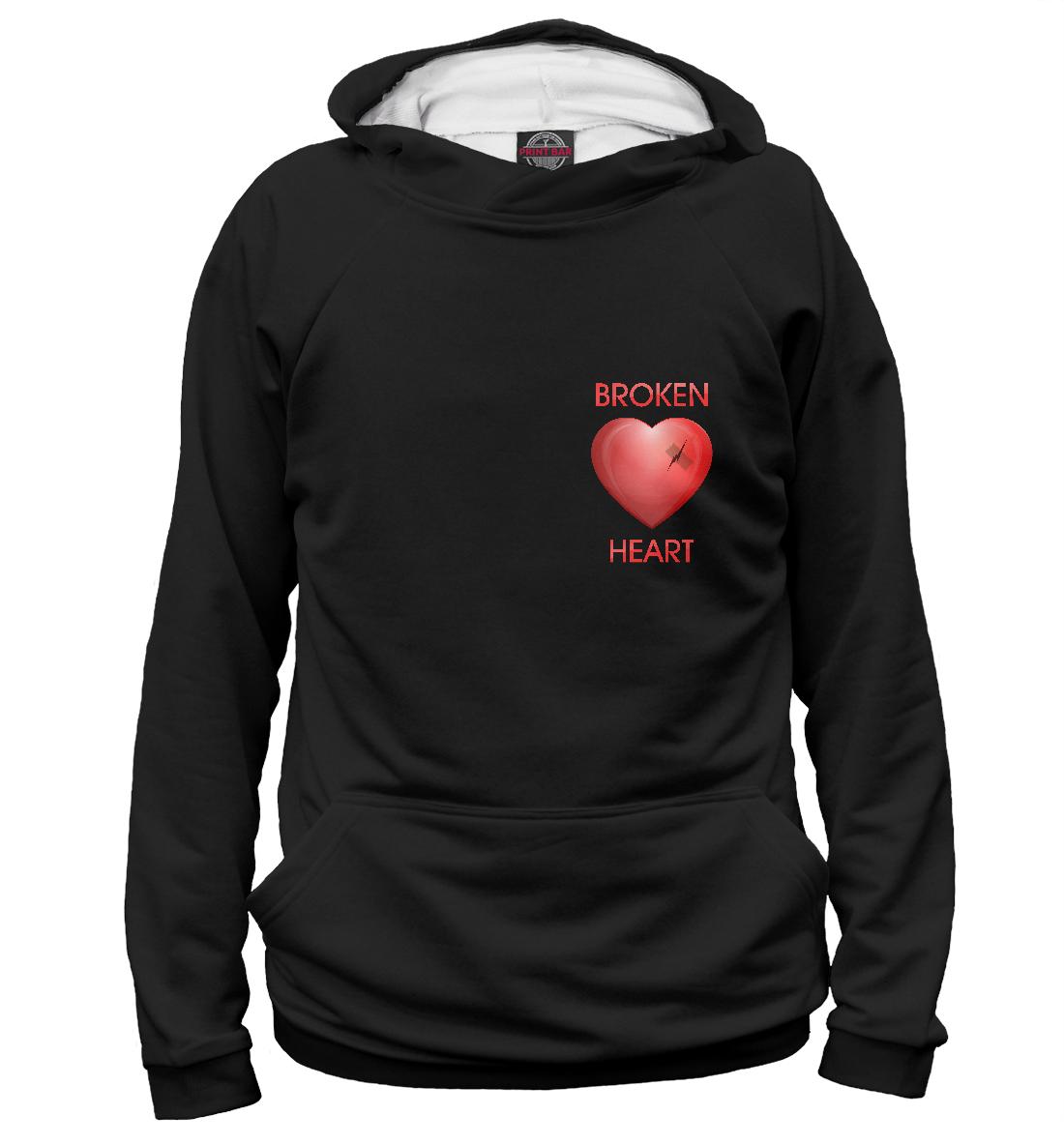 Купить Разбитое сердце, Printbar, Худи, SRD-239713-hud-1