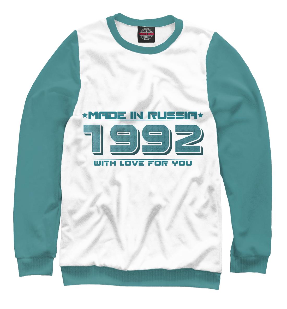 Купить Made in Russia 1992, Printbar, Свитшоты, DDV-481744-swi-1