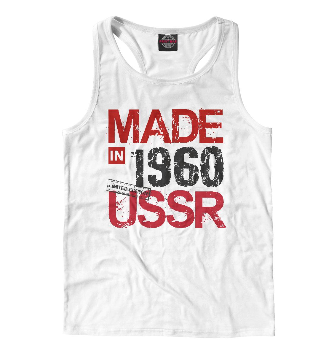 Купить 1960 год рождения, Printbar, Майки борцовки, VRG-344258-mayb-2
