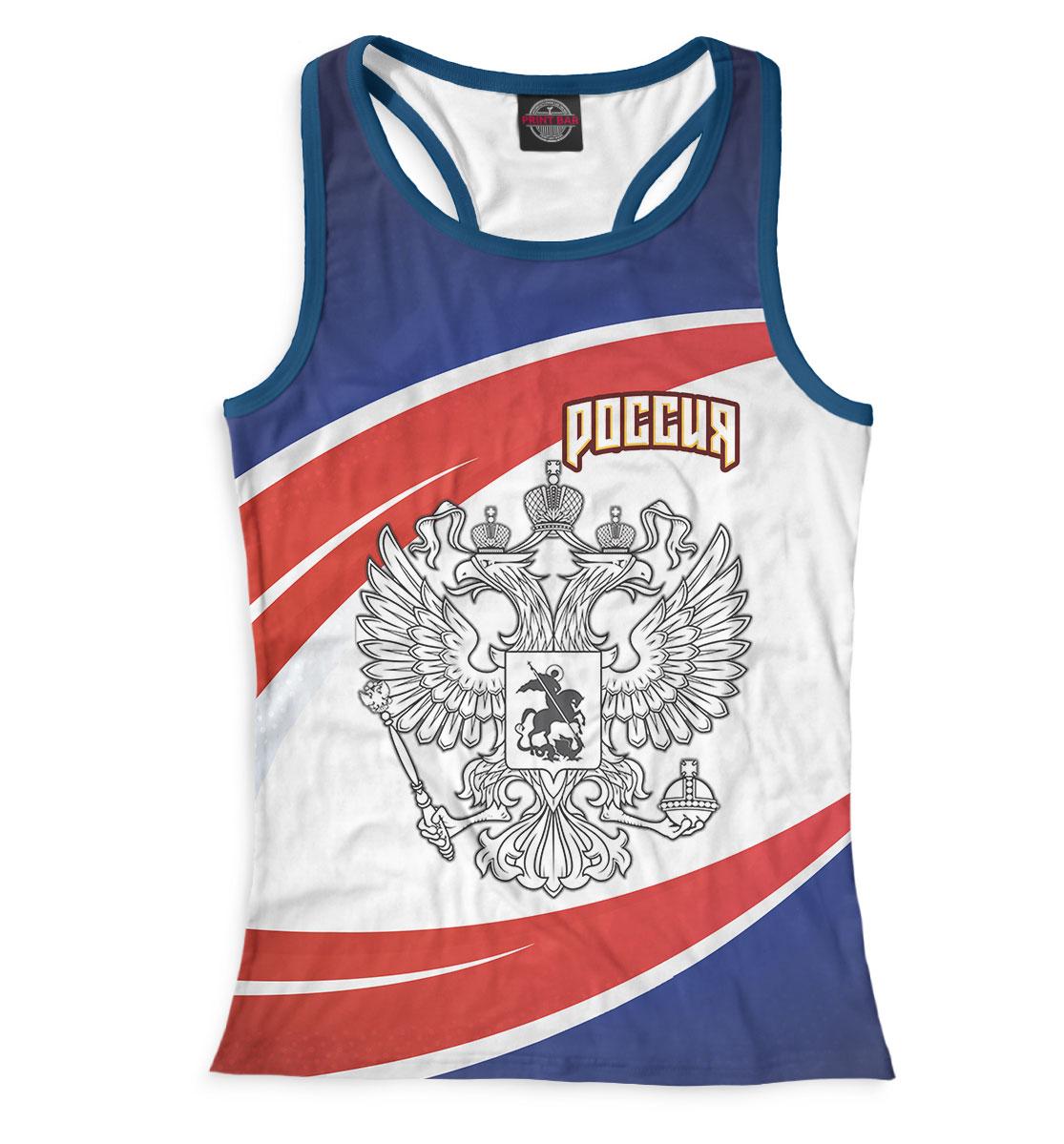 Купить Сборная России, Printbar, Майки борцовки, FRF-942656-mayb-1