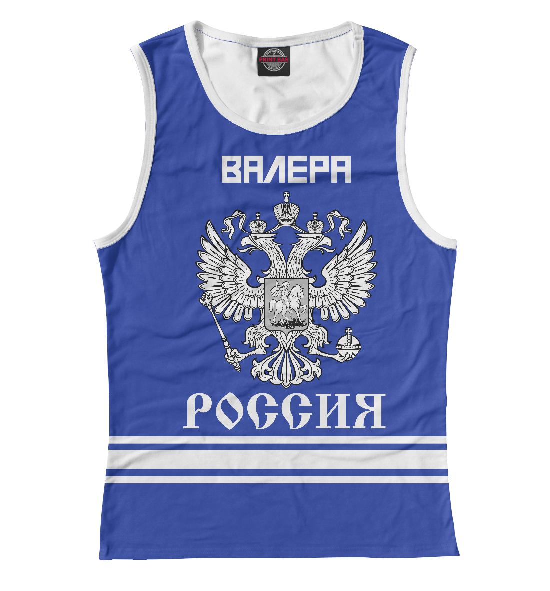 Купить ВАЛЕРА sport russia collection, Printbar, Майки, VLR-458019-may-1