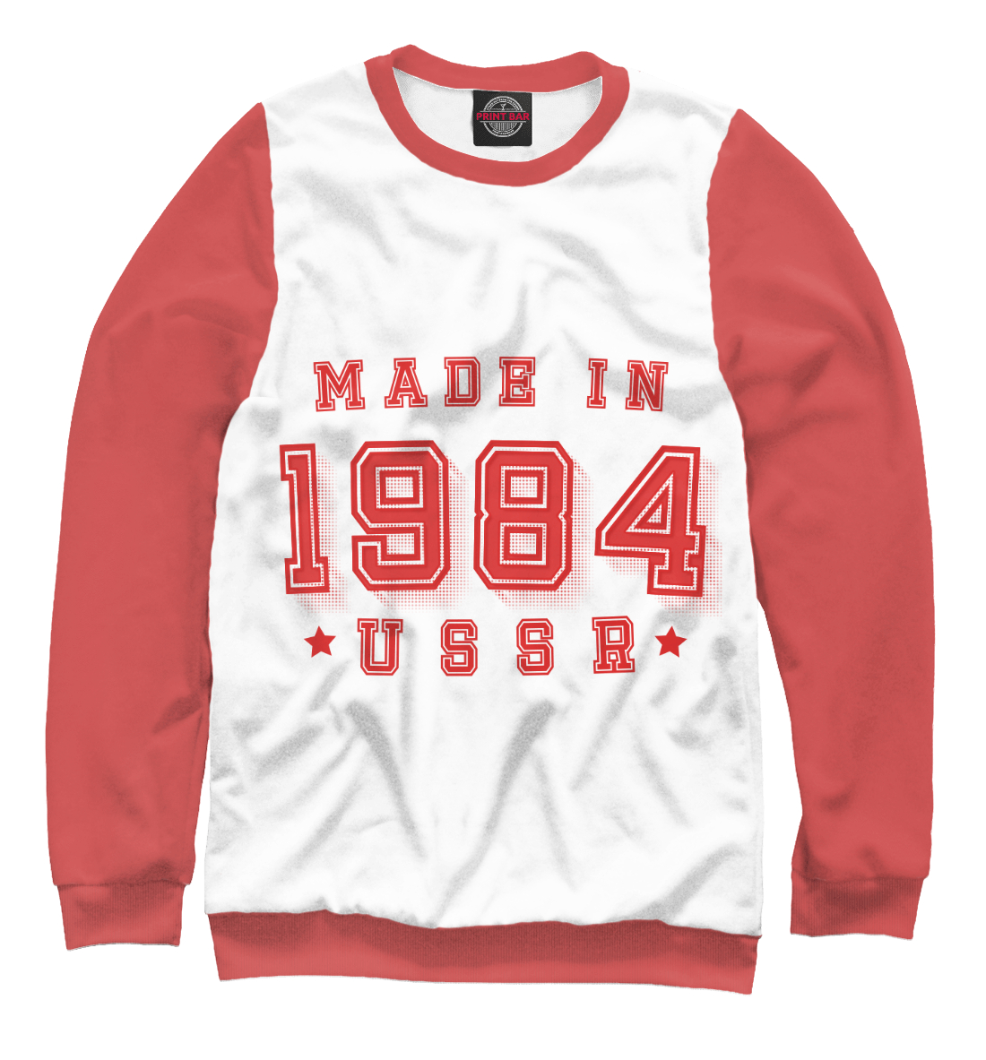 Купить Made in USSR, Printbar, Свитшоты, DVC-460927-swi-2