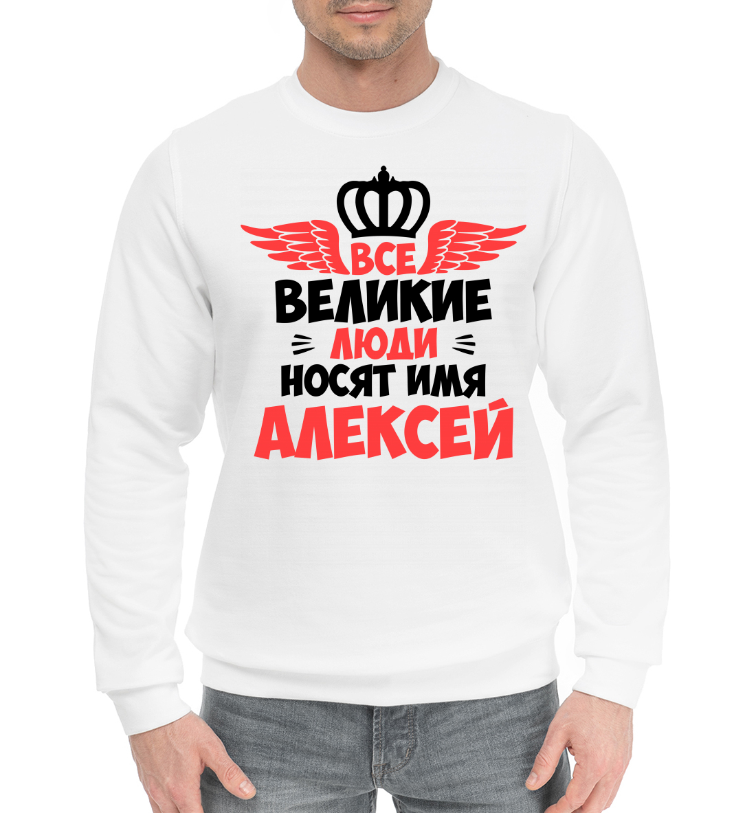 Фото - Великие люди носят имя Алексей алексей семенов великие святые неизвестные факты