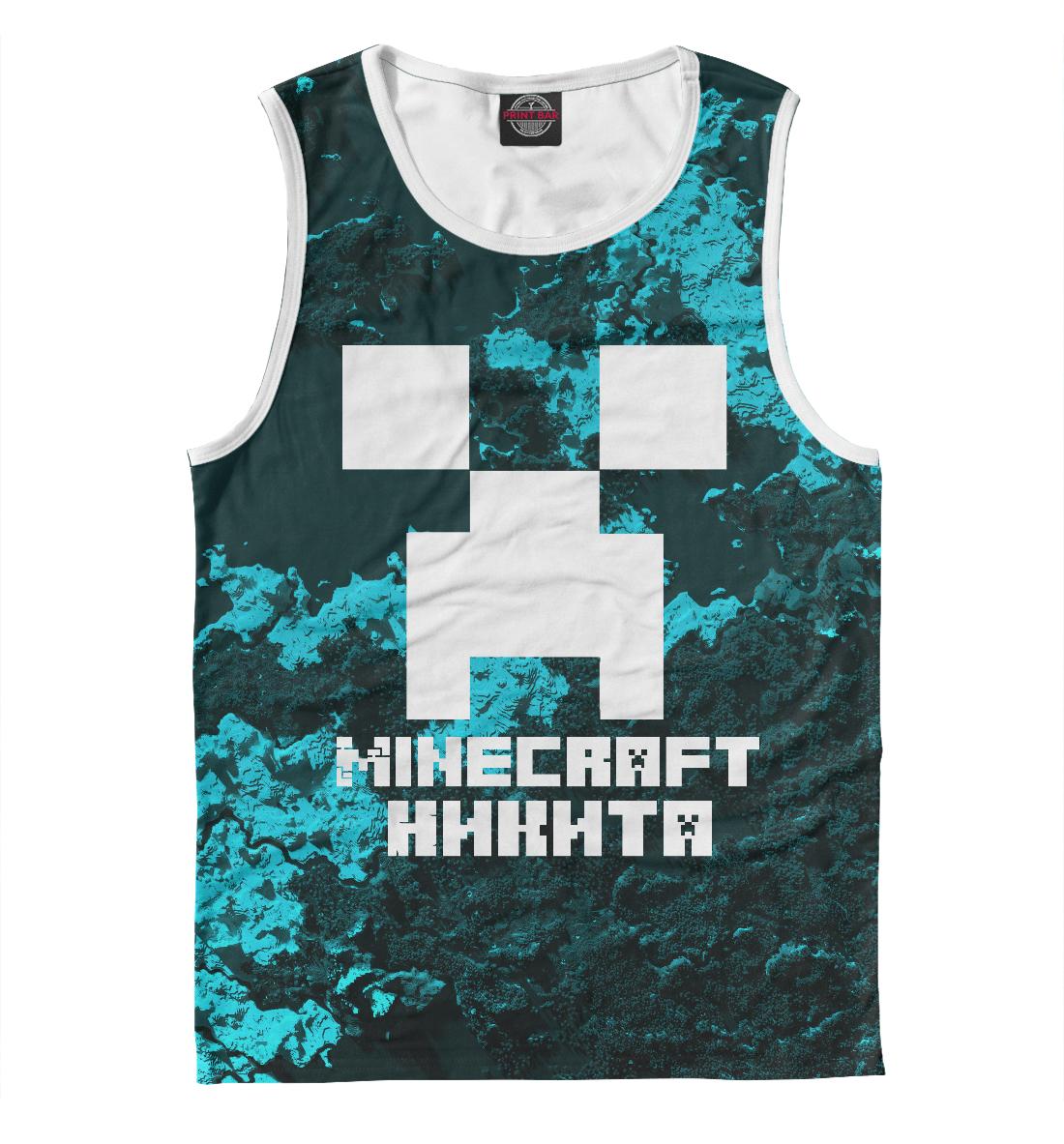 Купить Никита-Minecraft, Printbar, Майки, NIK-511667-may-2